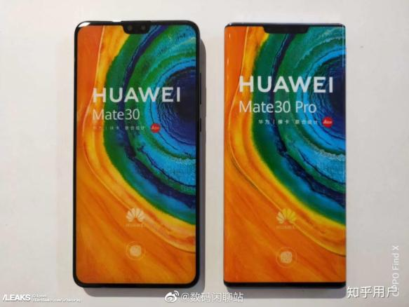 img Mate 30 next to Mate 30 Pro Real life Image