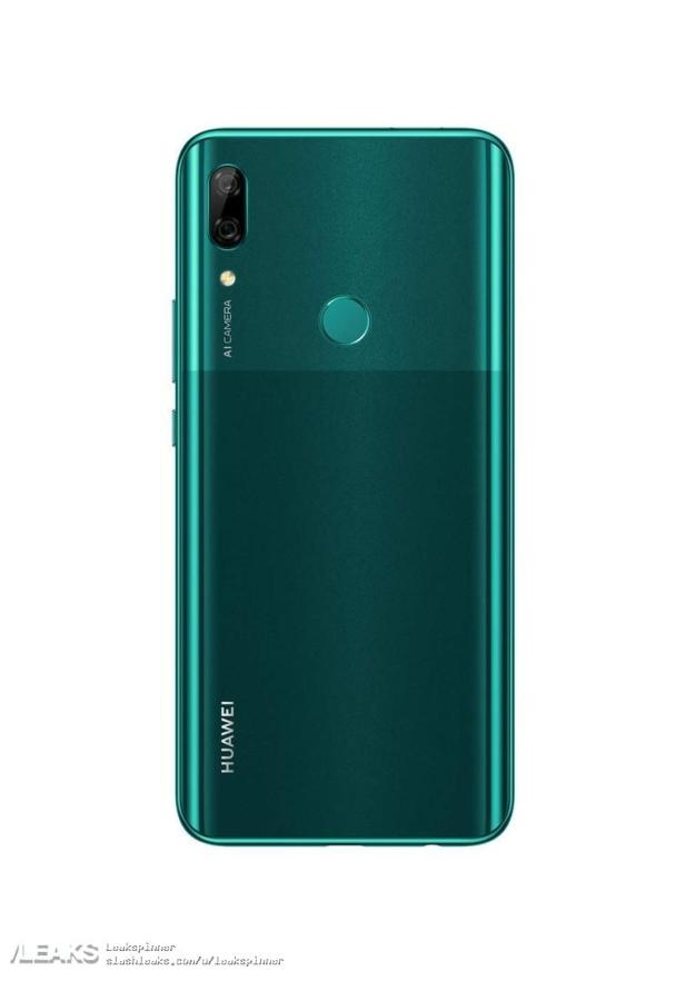 Huawei Y6 2019 Case Luxury Armor Rubber Soft Silicone