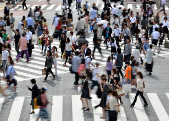 Walking Crowded