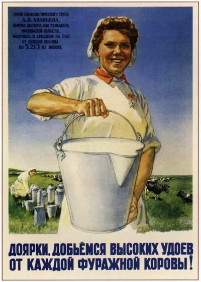 """Soviet Poster. Published 1950. """"Milkmaids, achieve high yields of milk from each cow feed!"""""""