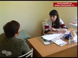 Выездные приемы специалистов социальной сферы   Славянск ...