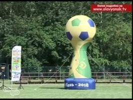 Флаг чемпионата мира по футболу 2018 года прибыл в ...
