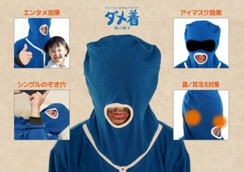 onesie mit kopfteil für erwachsene