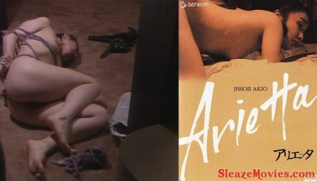 Arietta (1989) watch UNCUT