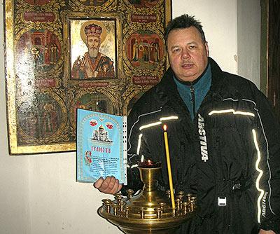 russian snowmobiler perm