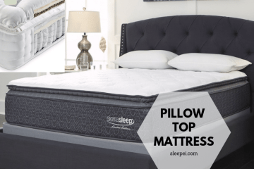 WHAT IS A PILLOW TOP MATTRESS