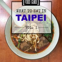 [Taipei] A street food lover's guide to Taipei cuisine
