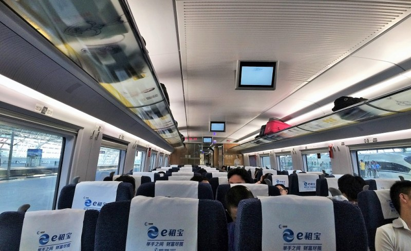 2nd class train to nanjing