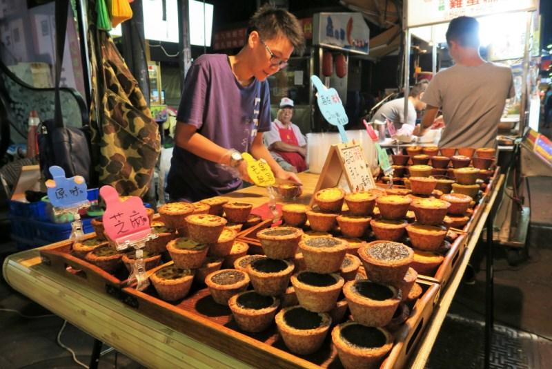 lin jiang night market egg tarts 3
