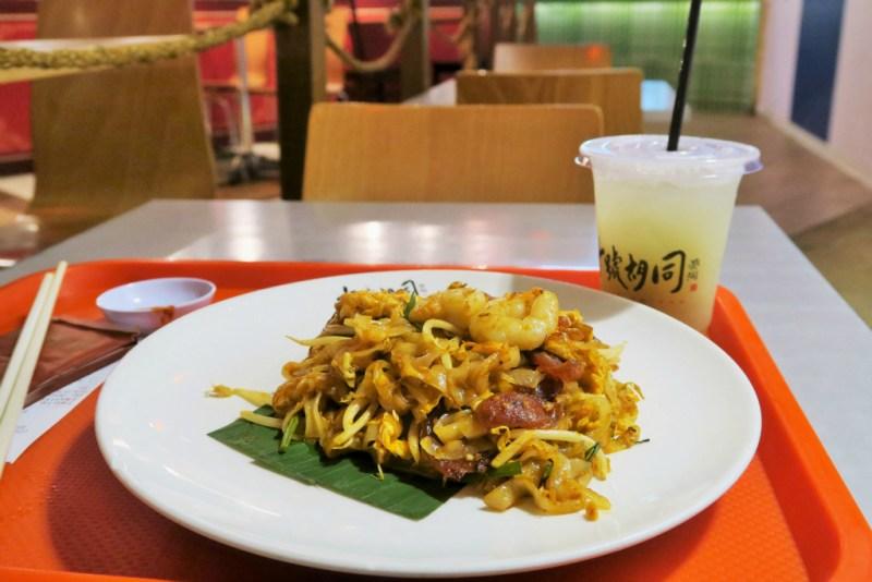 Kuala Lumpur penang kuey teow