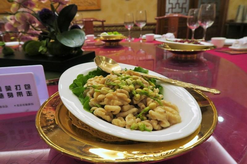 Beijing Quandeju Roast duck restaurant 29