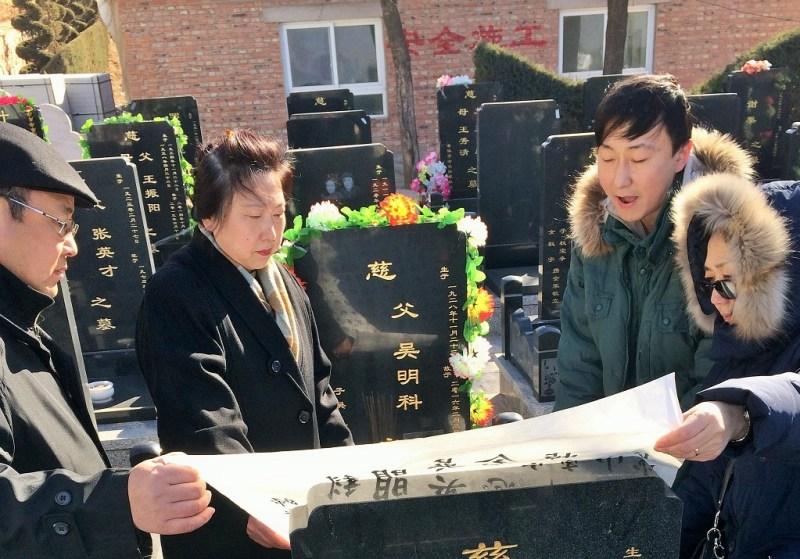 grandpa burial
