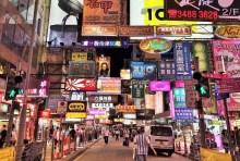 Week 12: Hong Kong - the chaotic Mongkok area at night