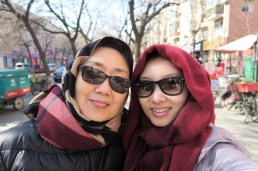 Week 47: Beijing - saying bye to my mom before she flew back to the US