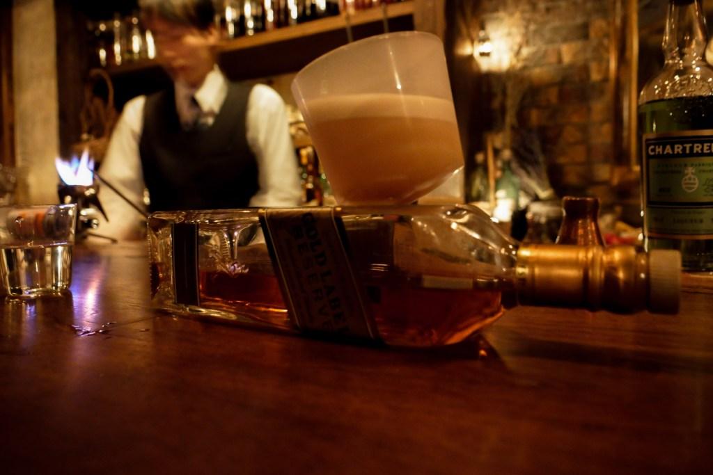 Bar Ben Fiddich