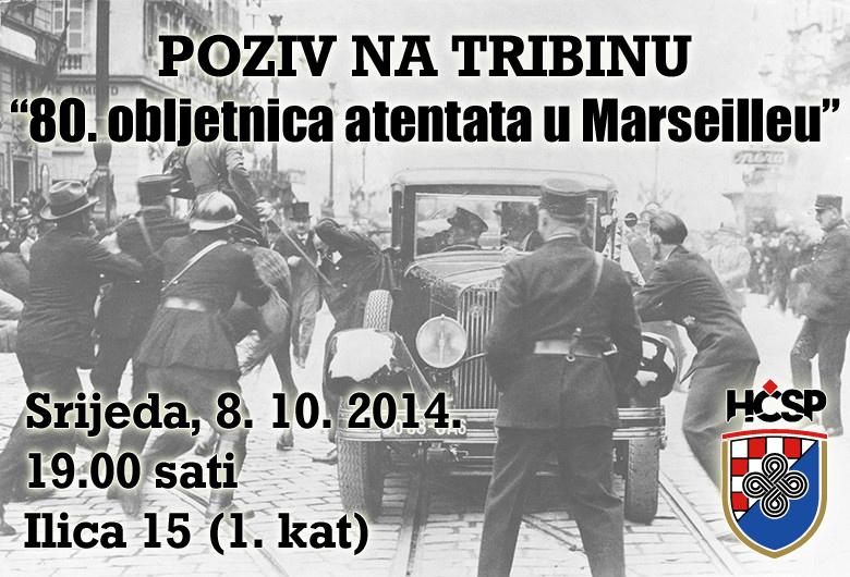 atentat u marseilleu vlado černozemski hčsp vmro