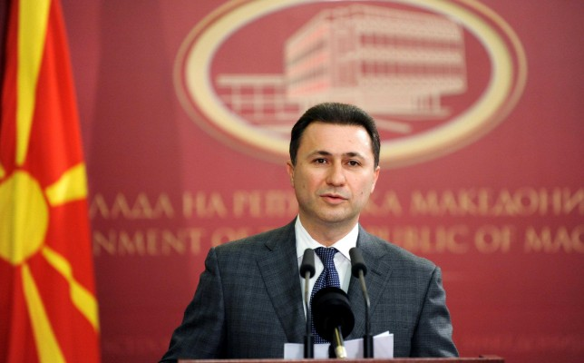 gruevski makednoski premijer makedonije