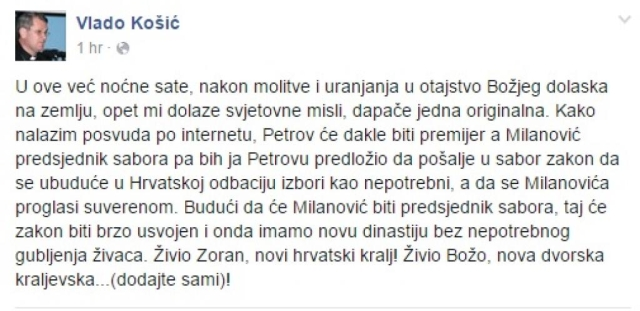 biskup vlado košić petrov milanović