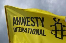 amnesty international, hrvatska, trump, nacionalizam, manjine