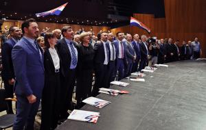 hrvatski suverenisti ujediniteljski sabor