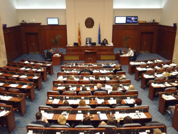 Собранието го донесе Законот за судски совет