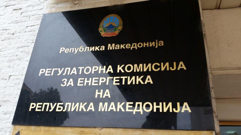 Кривични за екс шефот на Регулаторна комисија и негови колеги