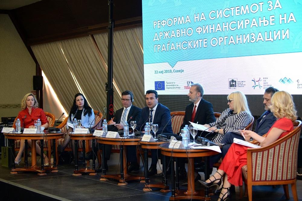 Заев: Се стремиме кон одржлива финансиска поддршка на граѓанските организации