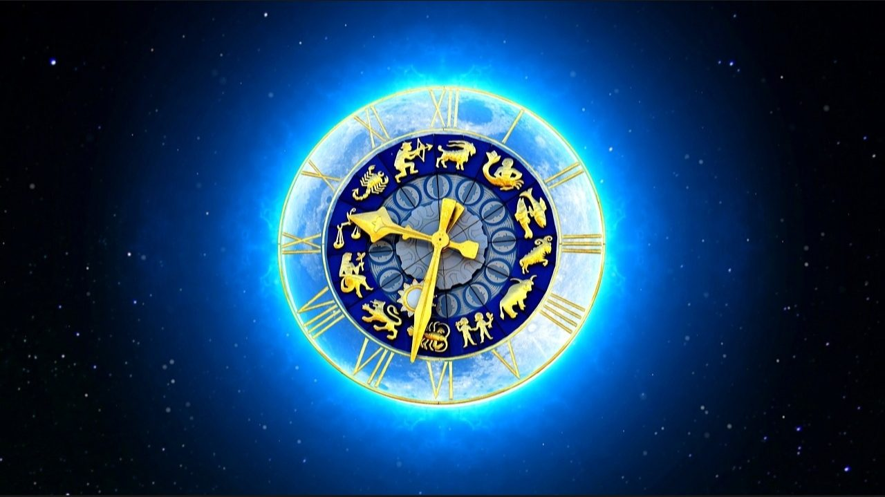 Horoskop хороскоп