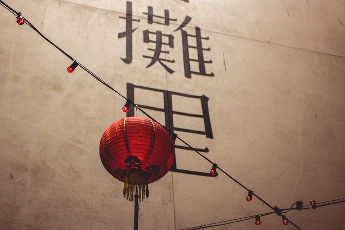 12 убави јапонски зборови со длабоки значења (ВИДЕО)