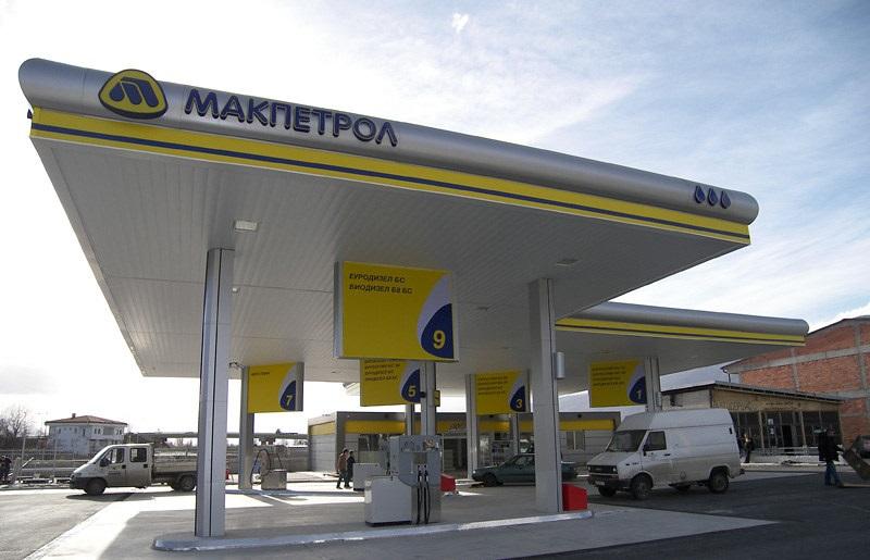"""Од вечерва повисоки цените на бензинските на """"Макпетрол"""""""