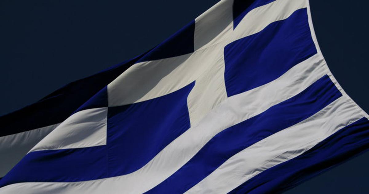 Грција бара предвремена отплата на дел од долгот кон ММФ