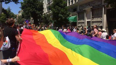 ЛГБТИ парада