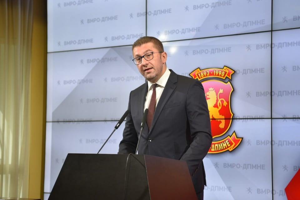 Мицкоски побара притвор за Катица Јанева, нема да оди на лидерска кај Заев