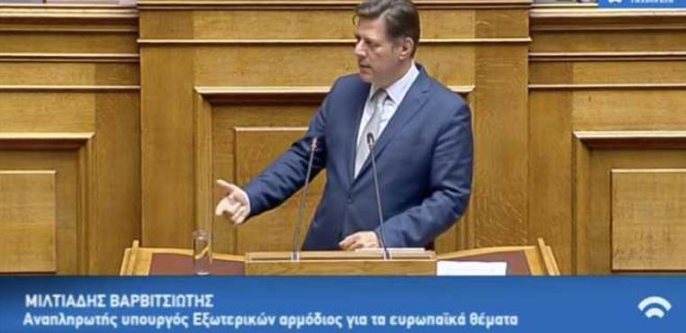 Варвициотис: Грчката влада го следи секој чекор на Скопје