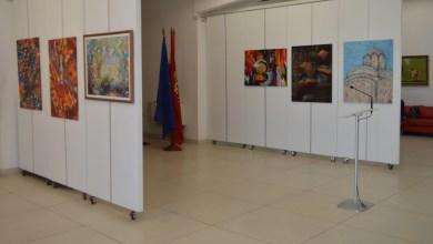 Изложба Илинден