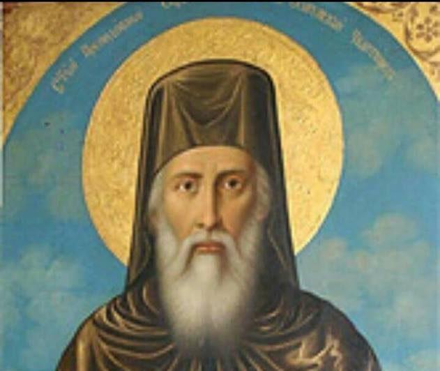 Св. Јоаким Осоговски