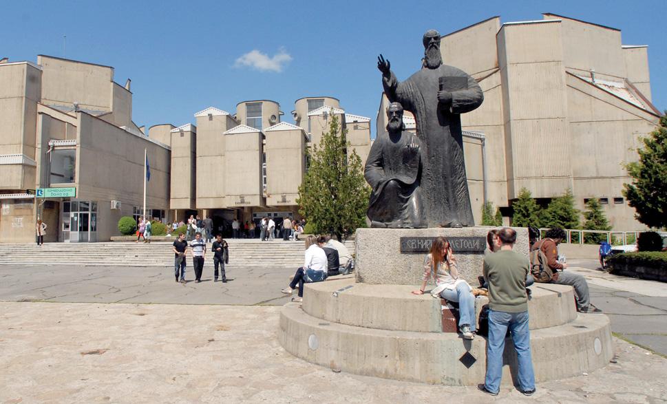 Првиот уписен рок на Скопскиот универзитет на 29 и 30 август