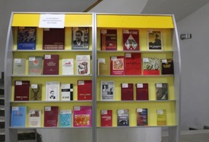 Изложба на книги посветени на Денот на македонската револуционерна борба