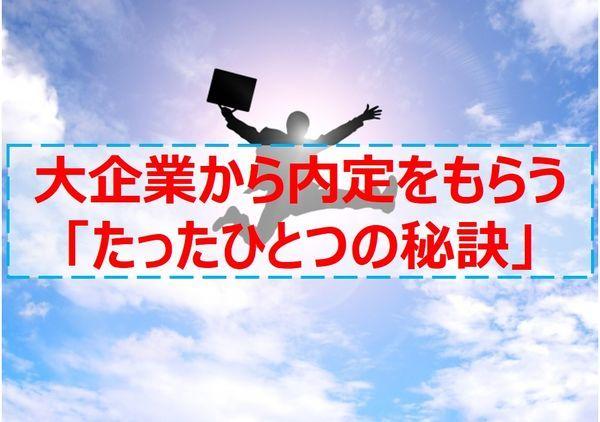 f:id:mezasuhaslowlife:20190131180148j:plain