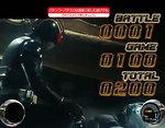 仮面ライダーブラック 終了画面8