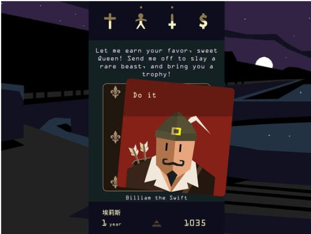 Reign- her Majesty app
