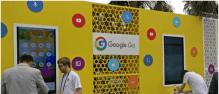 Google Go App- Download free