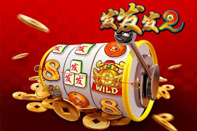 Giant Poker Chip Pillow Slot Machine