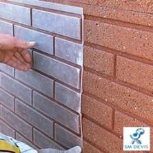 enduits-facade-allier-protection-et-decoration-4457-p17-l248-h248-sm devis
