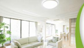 devis plafond rayonnande