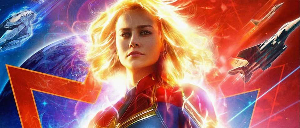 Captain Marvel 2's title may have been revealed to be Captain Marvel Secret Invasion 1