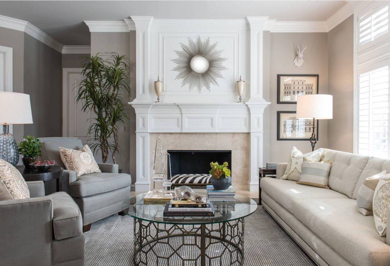 Read on to avoid the same mistakes in your space. Living Room Furniture Trends 2016 - Small Design Ideas