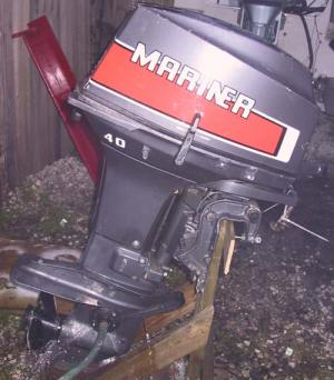 Used 40 hp Mariner Outboard Motor For Sale  Mariner Outboards