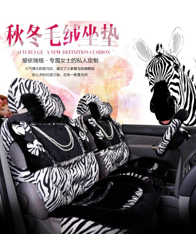 zebra stripe seat covers TB221lhbXXXXXbkXpXXXXXXXXXX-215926006