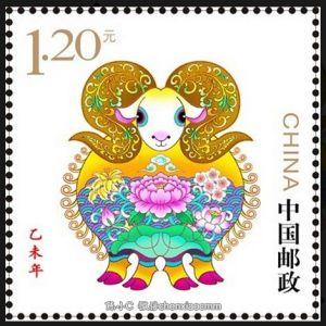 2015 goat stamp blogsinacomcn 002aouv5gy6Np9g9SJf25&690
